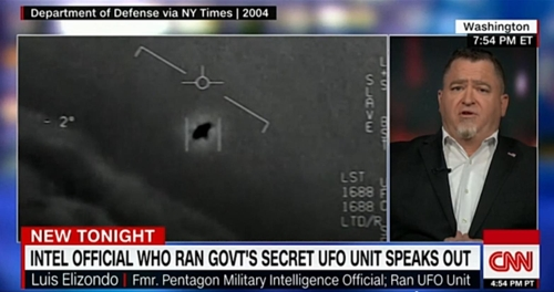 외계인 존재. /자료사진=CNN 방송화면 캡처