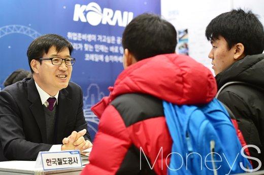 [머니S포토] 공공기관 채용 박람회 참가한 한국철도공사