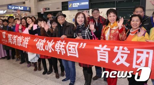 2일 오후 방한한 중국인 단체관광객들의 모습 /사진=뉴스1