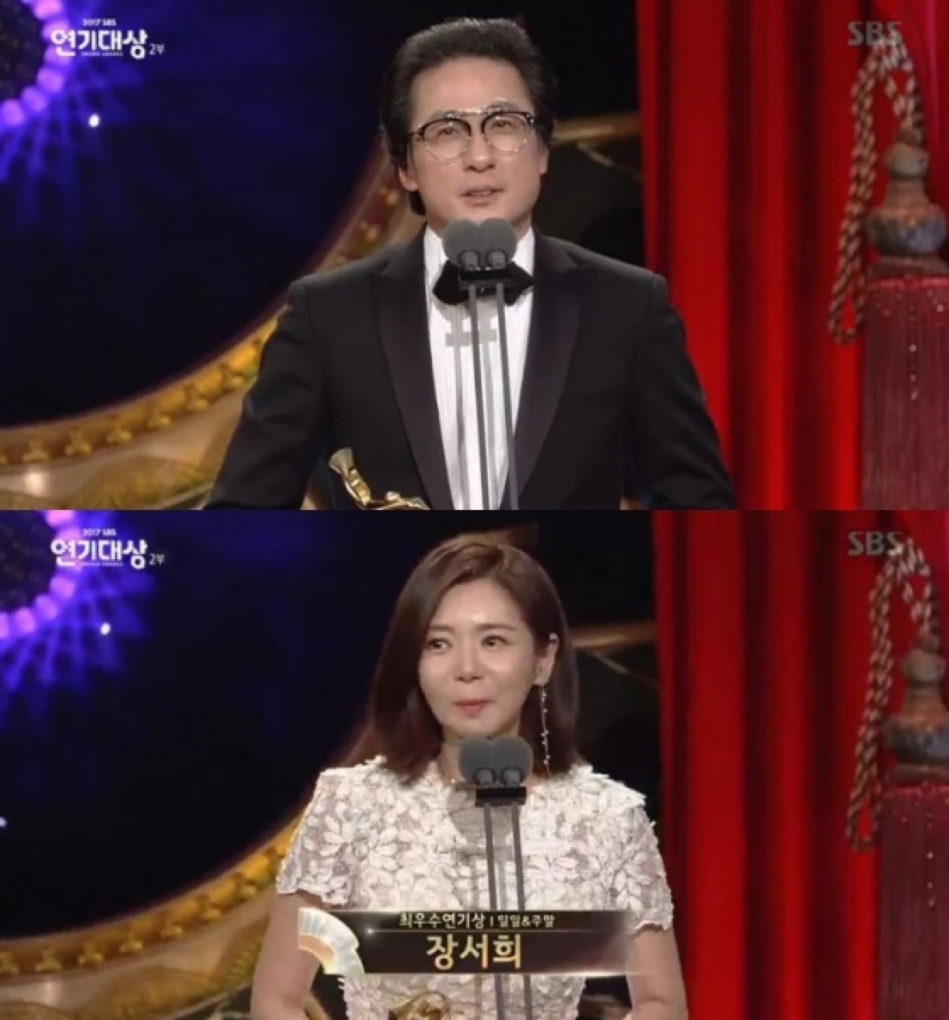 'SBS 연기대상' 방송화면 캡처/사진=스타뉴스