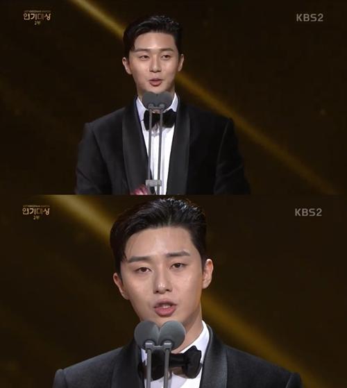 /사진=2017 KBS 연기대상 방송화면 캡처