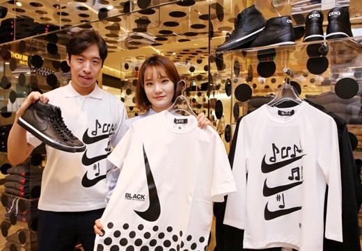 3일 오전 현대백화점 무역센터점 7층 꼼데가르송 블랙 매장에서 직원들이 나이키와 협업한 상품을 선보이고 있다. /사진=현대백화점