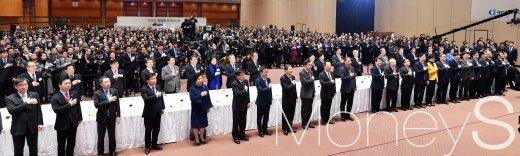 [머니S포토] 대한민국 정치경제 대표 인사 한 자리에