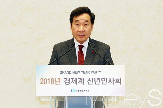 [머니S포토] 경제계 신년 인사회 축사하는 이낙연 총리