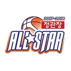 2017-18 정관장 프로농구 올스타전 엠블럼/사진=뉴스1(KBL 제공)