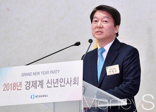[머니S포토] 경제계 신년인사회서 축사하는 안철수 대표