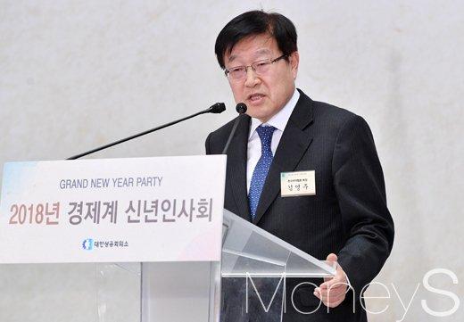 [머니S포토] 경제계 신년 인사회서 축사하는 김영주 무역협회장