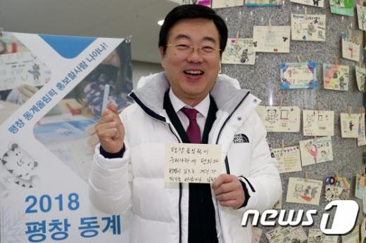 김종석 자유한국당 국회의원/사진=뉴스1