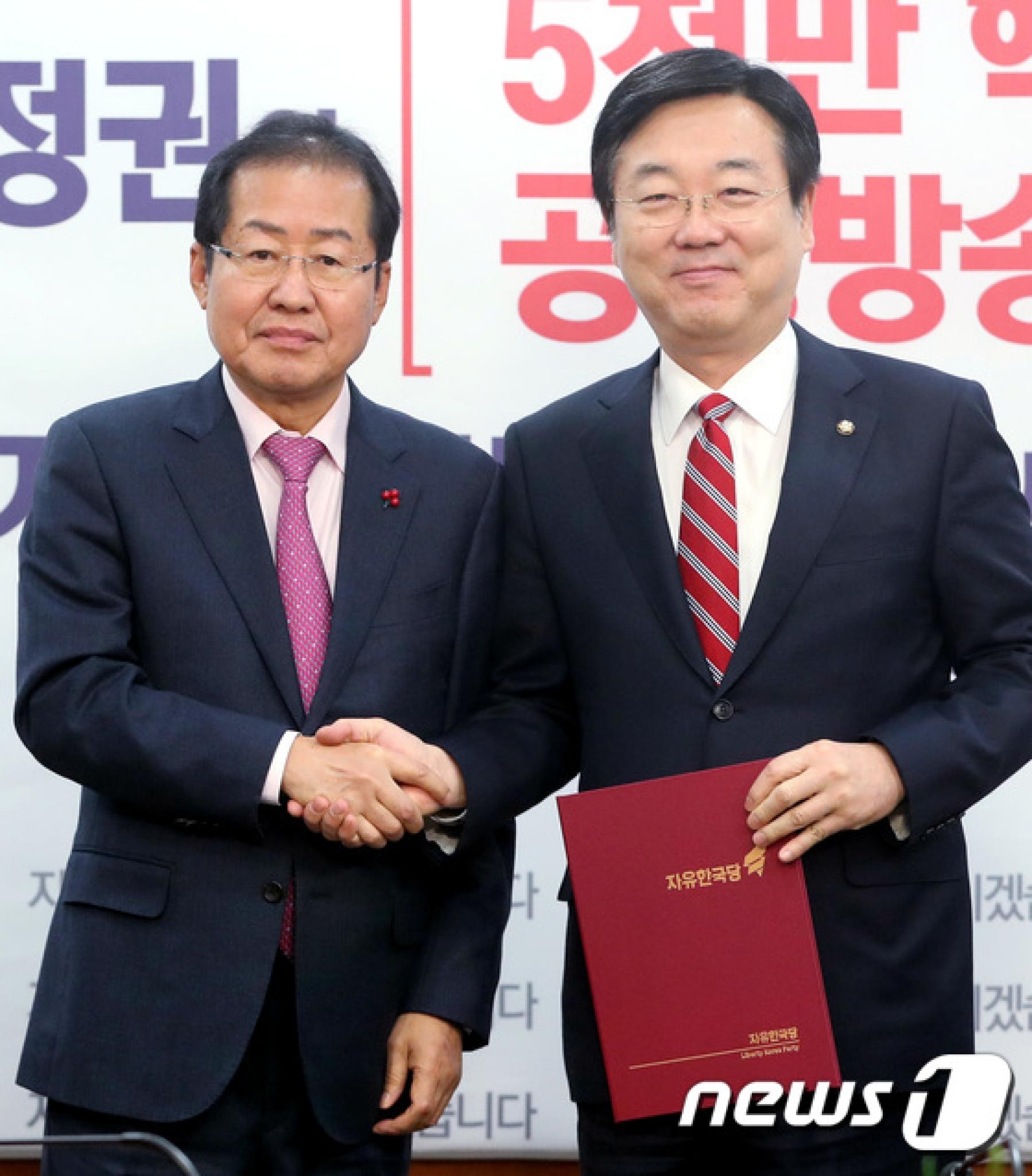 김종석 자유한국당 의원./사진=뉴스1