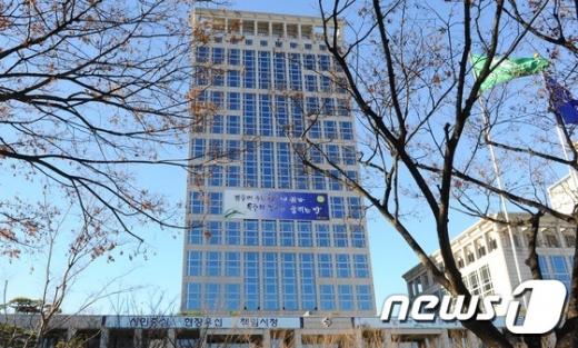 부산시청 전경 / 사진=뉴스1