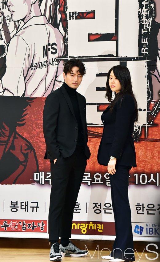 [머니S포토] 드라마 '리턴', 늦깎이 흙수저 변호사와 촉법소년 출신 형사의 만남