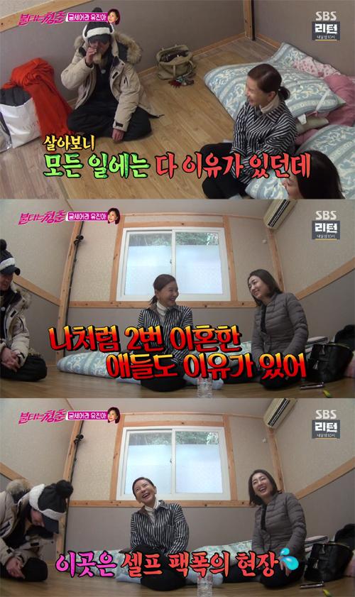 강문영 이혼심경. /사진=SBS '불타는청춘' 방송화면 캡처