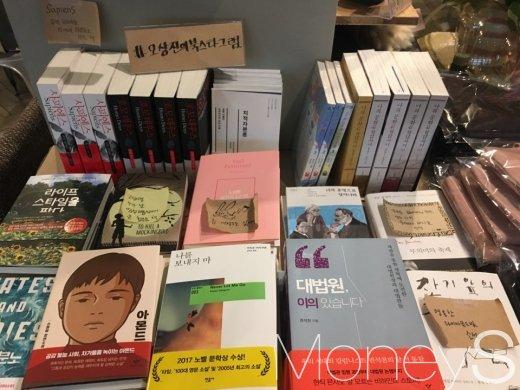 책 위에는 간단한 코멘트를 적어두어 고객들의 책 선택시 어려움을 줄여주었다./사진=황효원기자