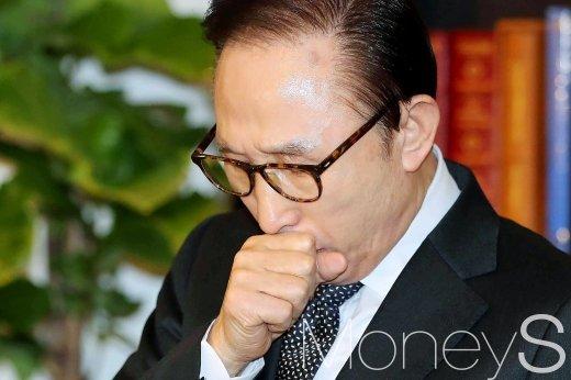 """[머니S포토] MB """"검찰 수사는 노 전 대통령 죽음의 정치보복"""""""