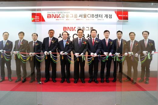 서울 CIB 센터. /사진=BNK금융그룹