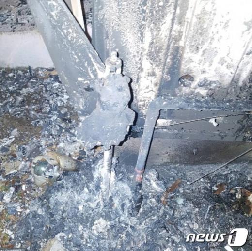 지난 20일 대전 한국원자력연구원에서 발생한 화재 사고 모습. /사진=뉴스1