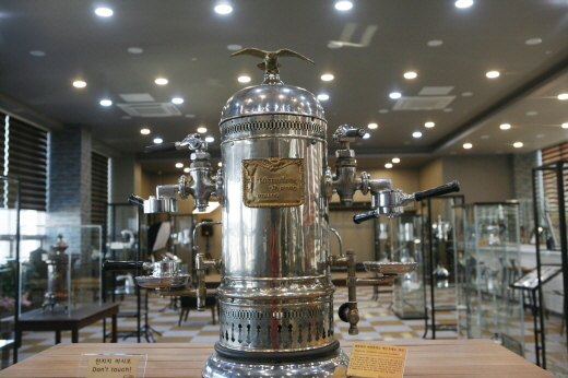 커피커퍼박물관