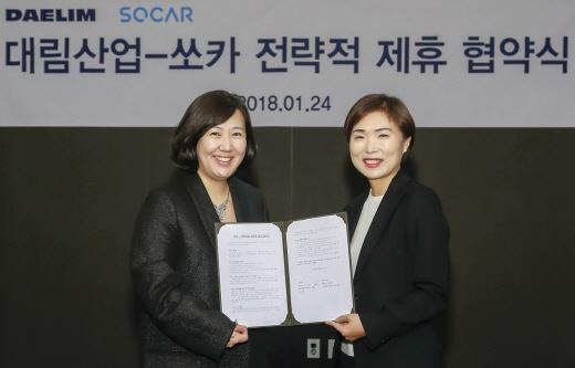 사업협력을 위한 양해각서를 체결한 이정은(왼쪽) 대림산업 상무와 김한정 쏘카 그룹장. /사진=대림산업