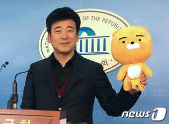 정준길 자유한국당 전 대변인./사진=뉴스1