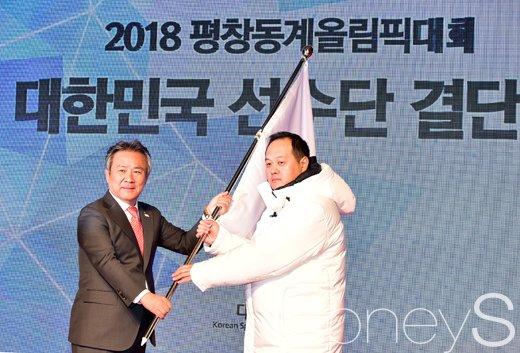 [머니S포토] 평창동계올림픽 단기 전달하는 이기흥 대한체육회장