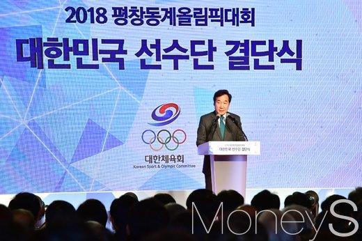 """[머니S포토] 이낙연 총리, """"국민들과 함께 선수단 응원합니다"""""""