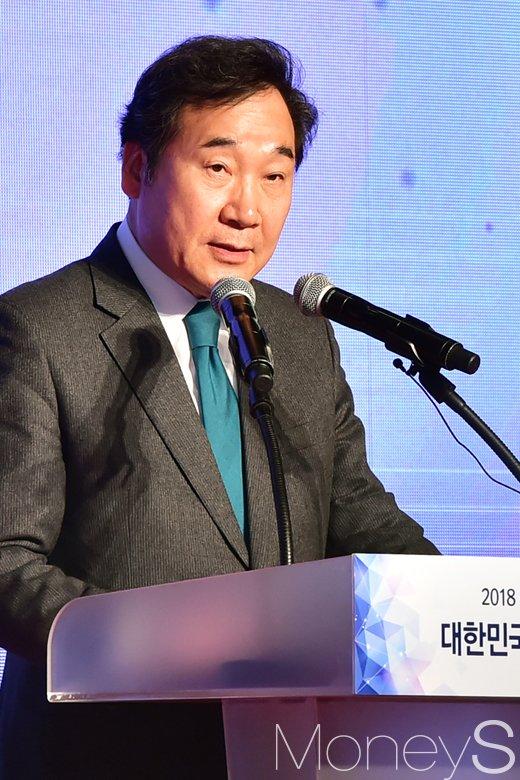[머니S포토] 평창동계올림픽 선수단 응원하는 이낙연 총리