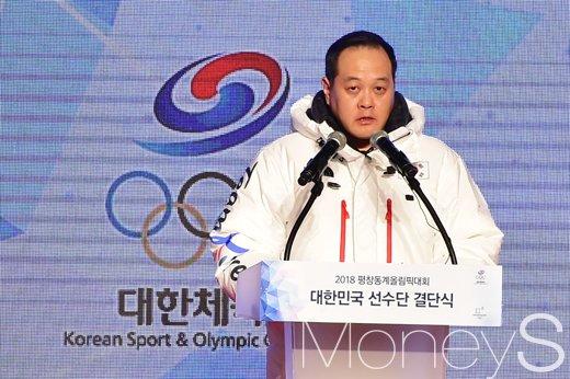 """[머니S포토] 김지용 평창동계올림픽 선수단장 """"잘 싸우겠습니다"""""""