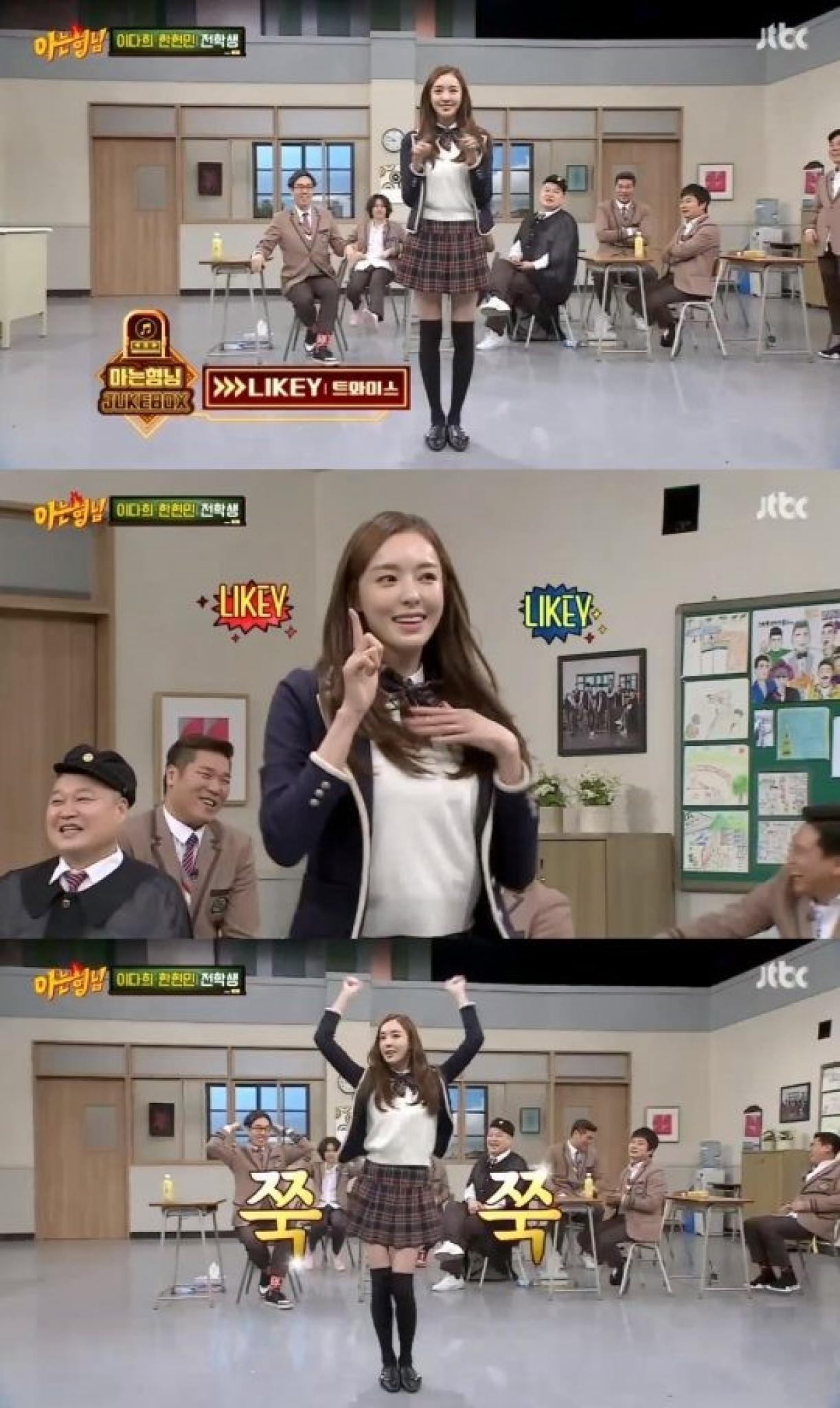 JTBC 예능 '아는형님'에 출연한 이다희. / 사진=아는형님 캡처