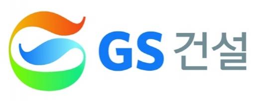 GS건설이 지난해 3190억원의 영업이익을 올렸다. /사진=GS건설