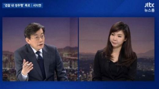 /사진=JTBC '뉴스룸' 캡처