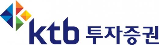 KTB투자증권, 다음달 7일까지 온라인 비즈니스 경력 직원 채용