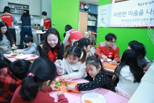 롯데백광주점, 지역아동센터 어린이와 '주먹밥 만들기'