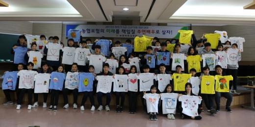 NH농협생·손보, 기후난민 어린이에 사랑 전파