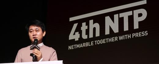 6일 서울 영등포구 쉐라톤 호텔에서 열린 제4회 NTP에서 방준혁 넷마블게임즈 의장이 가상화폐와 관련된 자신의 의견을 밝혔다. /사진=뉴스1