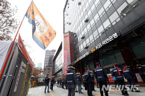 지난 8일 오전 서울 영등포구 KB국민은행 여의도 본점 앞에서 금융노조 KB 국민은행지부 조합원들이 KB금융 회장 퇴임 촉구 집회를 하고 있다./사진=뉴시스