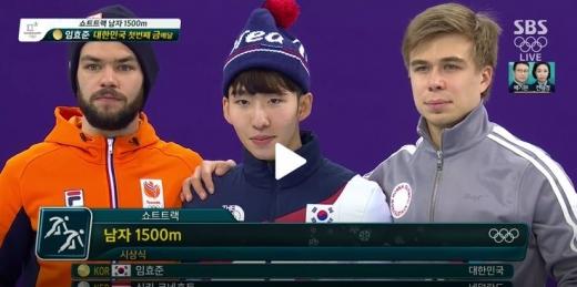 /사진=SBS '2018 평창 동계올림픽 대회' 캡처