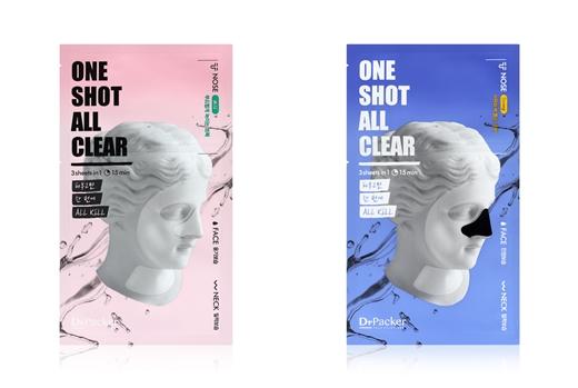 닥터패커 원샷 올클리어 마일드 마스크(왼쪽)와 원샷 올클리어 스트롱 마스크 제품 이미지. /사진=LG생활건강