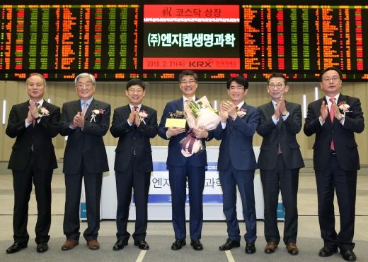 지난 21일 오전 한국거래소 서울사옥 홍보관에서 엔지켐생명과학의 코스닥시장 신규상장기념식을 개최했다. /사진제공=한국거래소