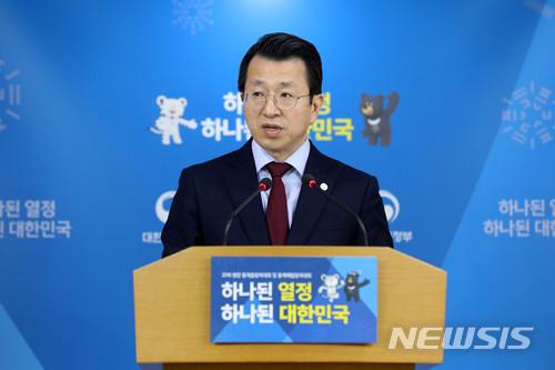 백태현 통일부 대변인이 23일 오전 서울 종로구 정부서울청사에서 정례 브리핑을 하고 있다. /사진=뉴시스