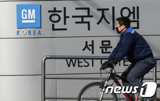 한국지엠 부평공장. /자료사진=뉴스1 박지혜 기자