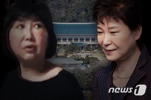 최순실씨, 박근혜 전 대통령./사진=뉴스1