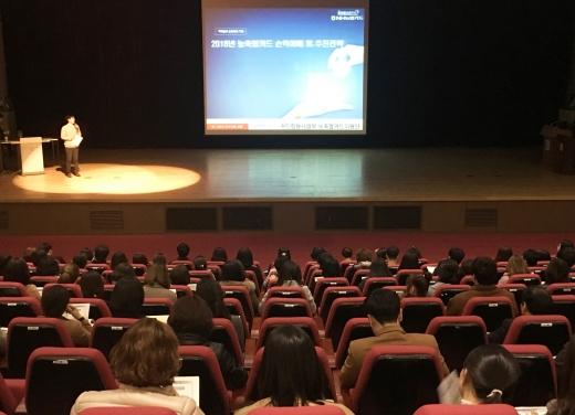 전남농협, 농·축협 신용카드 담당자 마케팅 교육