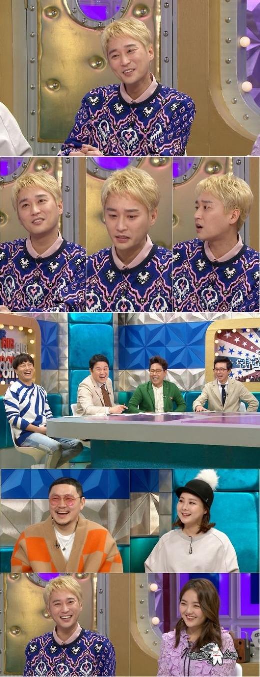 MBC '라디오스타' /사진=OSEN