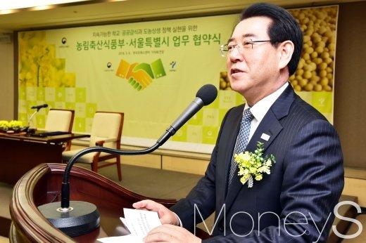 [머니S포토] 서울시와 MOU 체결 앞서 발언하는 김영록 농식품부 장관