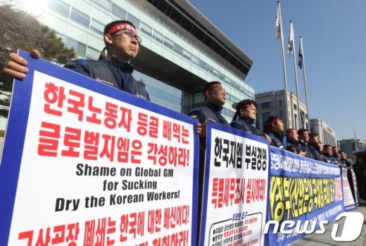 6일 오전 서울 영등포구 여의도 산업은행 본점 앞에서 한국지엠 노조원들이 기자회견을 하고 있다. /사진=뉴스1