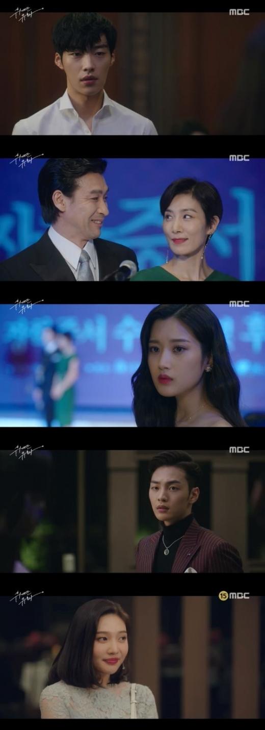 위대한 유혹자 시청률. /사진=MBC 방송캡처