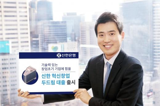 사진=신한은행