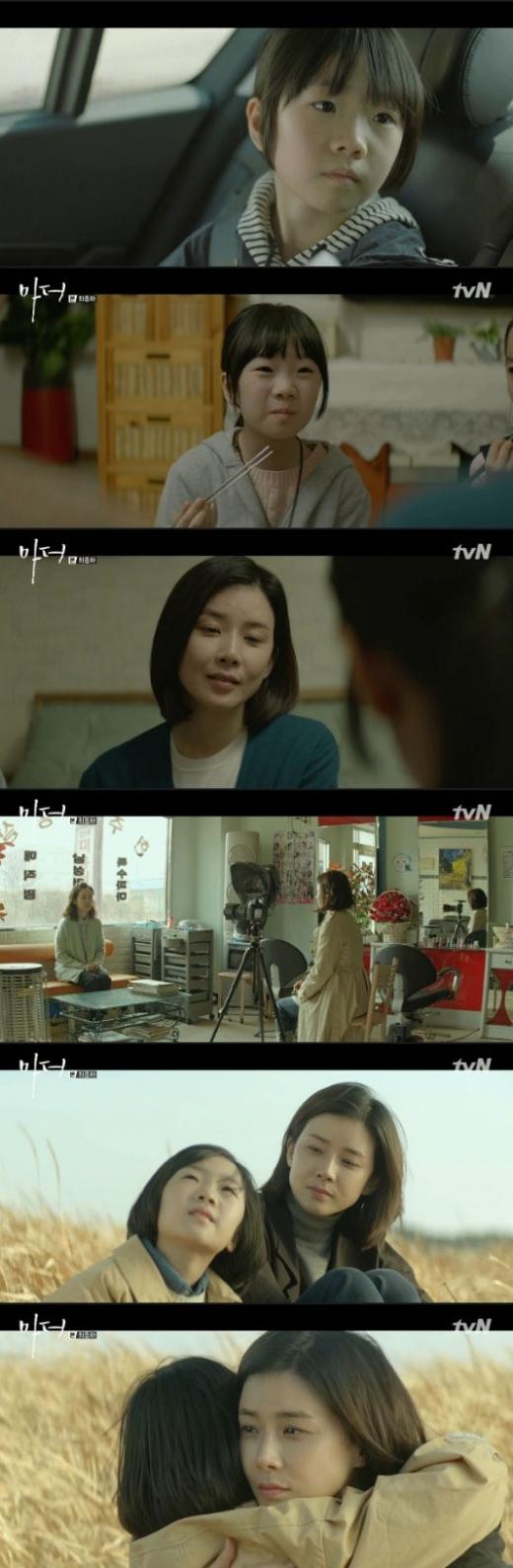마더 이보영 허율 이혜영. /사진=tvN 방송캡처