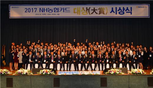 지난 15일 서울 그랜드하얏트호텔에서 개최된 '2017년 NH농협카드 대상' 시상식에서 수상자와 참석자들이 기념촬영을 하고 있다. /사진=NH농협카드