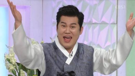 남상일 결혼발표. /사진=KBS 방송캡처